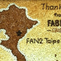 FAN2 Highlights Include Insane Rice Mosaic and Laser-Cut Metal Casting